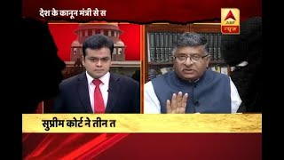 Triple Talaq Verdict: It's not about religion but gender equality and dignity: RS Prasad