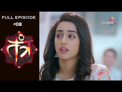 Tantra - 4th December 2018 - तंत्र - Full Episode thumbnail