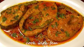 Fish Korma\Machli Ka Korma\मछली का कोरमा | Step By Step Method Of Making Fish Korma - Eng Subtitles
