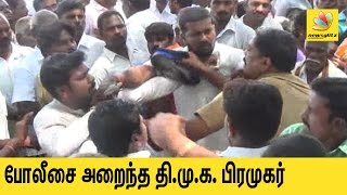 DMK man slaps Police in public during filing of nomination | Tamil Nadu local body election