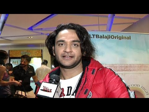 Vikas Gupta's Dream Come True Project l Punch Beat Screening