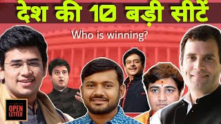 Who is winning 10 Biggest Seats of 2019 Elections | An Open Letter
