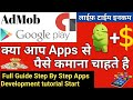 Create Android app   Earn from Google Pl
