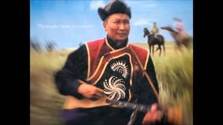 Okna Tsahan Zam - Journey in the steppe (Владимир Каруев - Путешествие по степи)