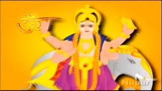 Guru Ashtothara Sathanamavali - Latest Sanskrit Mantras