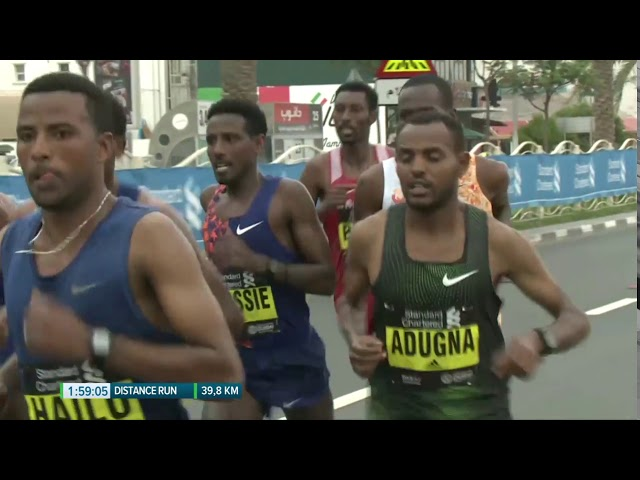 2020 Standard Chartered Dubai Marathon