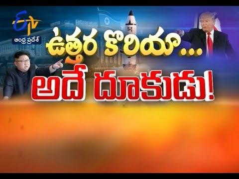 Pratidwani |15th September 2017 | Full Episode | ETV Andhra Pradesh