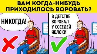 полиграф,  как работает детектор лжи
