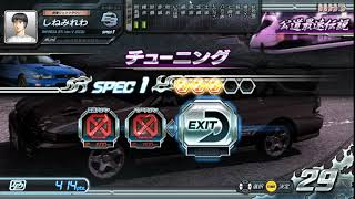 Download Lagu Initial D Arcade Stage 8 Infinity Pc Story