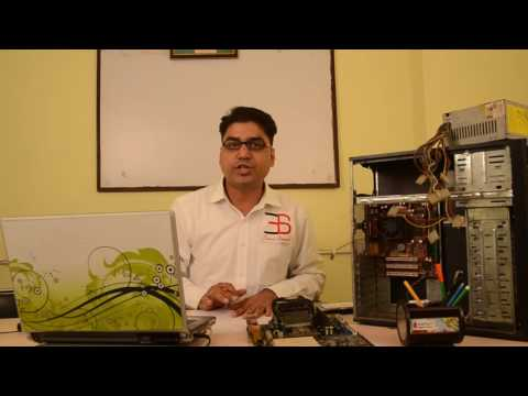 Basic computer hardware in hindi
