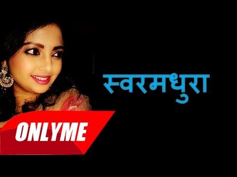 Madhura Datar Performance In  SA RE GA MA PA  : Mee Radhika