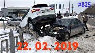 ☭★Подборка Аварий и ДТП/Russia Car Crash Compilation/#825/February 2019/#дтп#авария