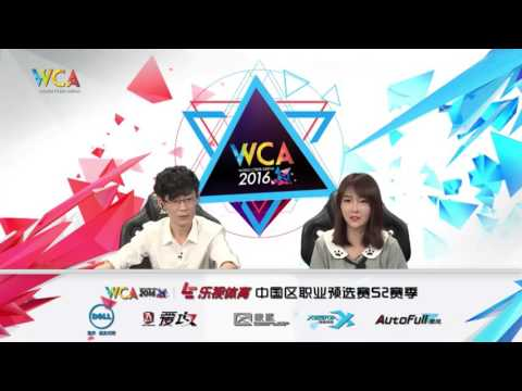WCA2016 Pro S2 Warcraft III Group Stage ZDR vs TH000