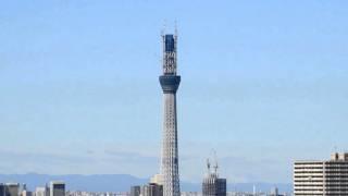 東京スカイツリー建設の定点観測動画です。 スカイツリーが634mになり、...