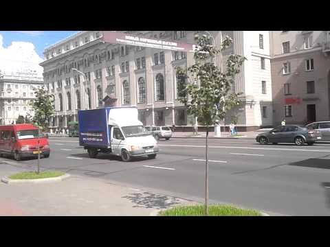 Проспект Независимости,Минск,Беларусь