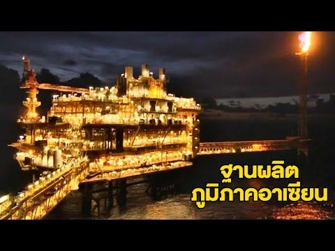 ย้อนหลัง คืบหน้าระเบียงเศรษฐกิจภาคตะวันออก : ขีดเส้นใต้เมืองไทย | 03-03-60 | ชัดข่าวเที่ยง