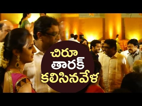 Chiranjeevi And Jr NTR Meet Together | Super Moment | Rare And Unssen Video | TFPC