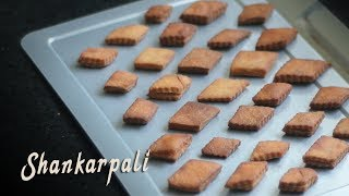 Diwali Special | Shankarpali Recipe (Vegan) | NO MAIDA USED | Maddykoko