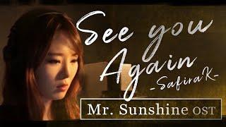 [Mister Sunshine OST 미스터 션샤인] Baek Ji Young - See You Again - Safira K eng version