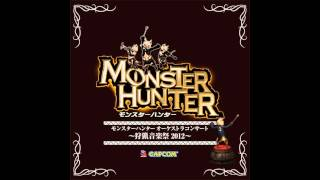 Monster Hunter Orchestra 2012: The Lunar Abyss + Moonquake - Ceadeus