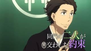 TVアニメ「昭和元禄落語心中」PV③ rakugo shinju animation PV3