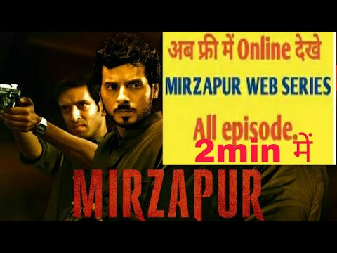 How To Download Mirzapur All Episodes  HD