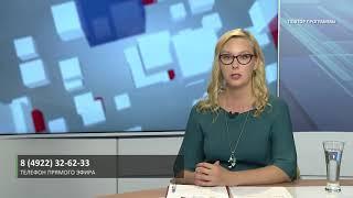 2018 08 20 HD НВВ Дмитрий Кузнецов