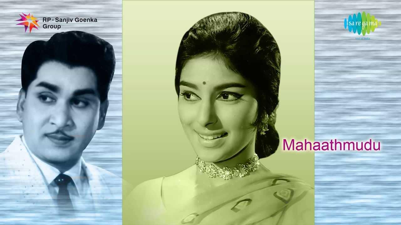 mahatmudu mp3 songs