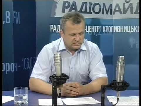 Канал Кировоград: Радіомайдан 18.09.2017