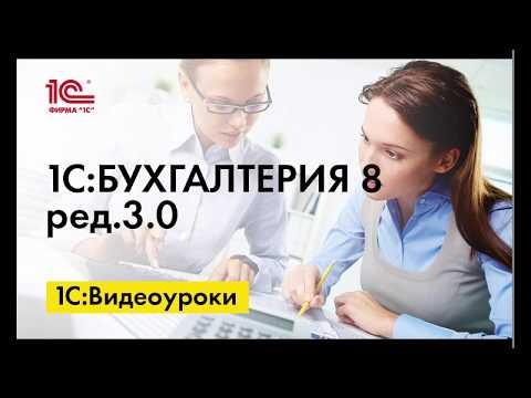 Изменение инвентарного номера ОС в 1С:Бухгалтерии 8
