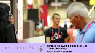 ШОК! Идея для рекламы 2014 ! wow эффект(http://www.promo-robo.ru/