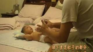 小噹的清晨(按摩篇-上集) .wmv thumbnail
