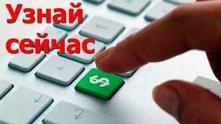 Как школьнику зарабатывать до 20000 рублей в месяц??