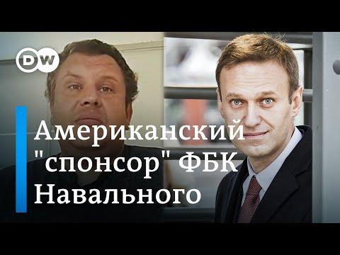 """50-долларовый """"спонсор"""" Навального и заменит ли Путин Трампа в Сирии. DW Новости (15.10.19)"""