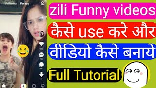 zili funny videos how to use and how to make videos full tutorial || Zili app kaise use kare screenshot 4