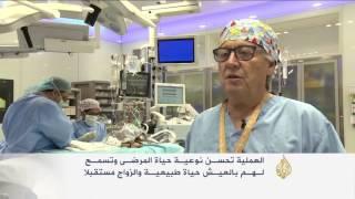 نجاح عملية معقدة بالدوحة لتشوهات الجهازين البولي والتناسلي