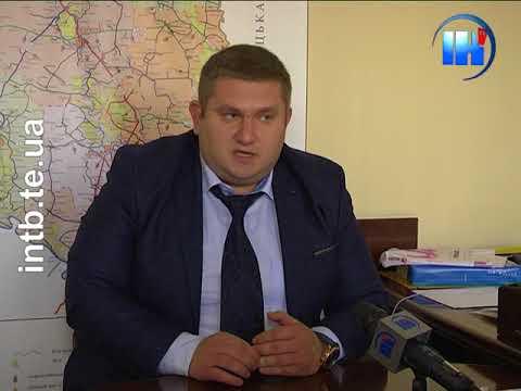 Телеканал ІНТБ: Дорога на Львів обійдеться у 300 мільйонів гривень