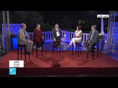 قرطاج 2019: قراءات لأبرز ما أفرزته الدورة الأولى من الانتخابات الرئاسية التونسية  - نشر قبل 3 ساعة