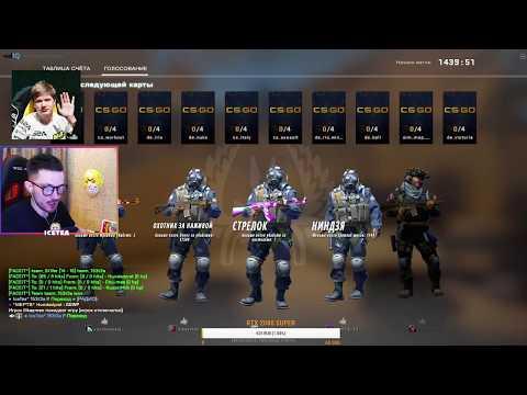 Видео: IceTea
