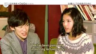 Translation & Timing: Mocha96 Video Source: japanshared@jpmediablog...