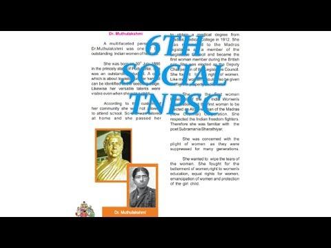 6TH SAMACHEER SOCIAL- TNPSC