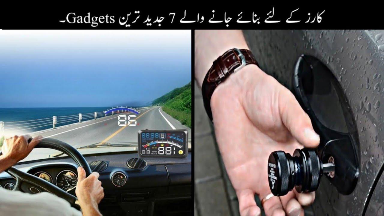 Autos K Liye Banaye Jane Wale 7 Jadeed Geräte   Umwerfende Auto-Gadgets   Haider Tech + video