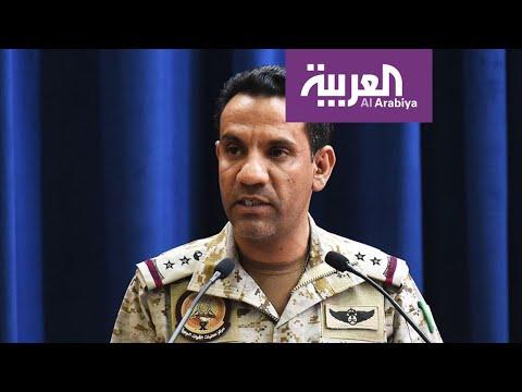 تحالف دعم الشرعية يستهدف مواقع عسكرية لميليشيات الحوثي بغارات مكثفة  - نشر قبل 17 دقيقة