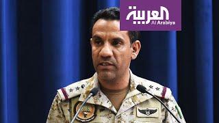 تحالف دعم الشرعية يستهدف مواقع عسكرية لميليشيات الحوثي بغارات مكثفة