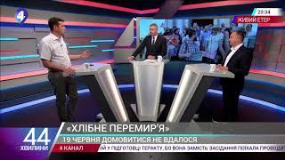 Володимир Пилипенко: вбивства медиків на Донбасі вигідні кремлівським окупантам