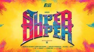 Super Duper Tamil Full Movie 2020   New Released Tamil Movie 2020   Exclusive Tamil Movie   Full HD