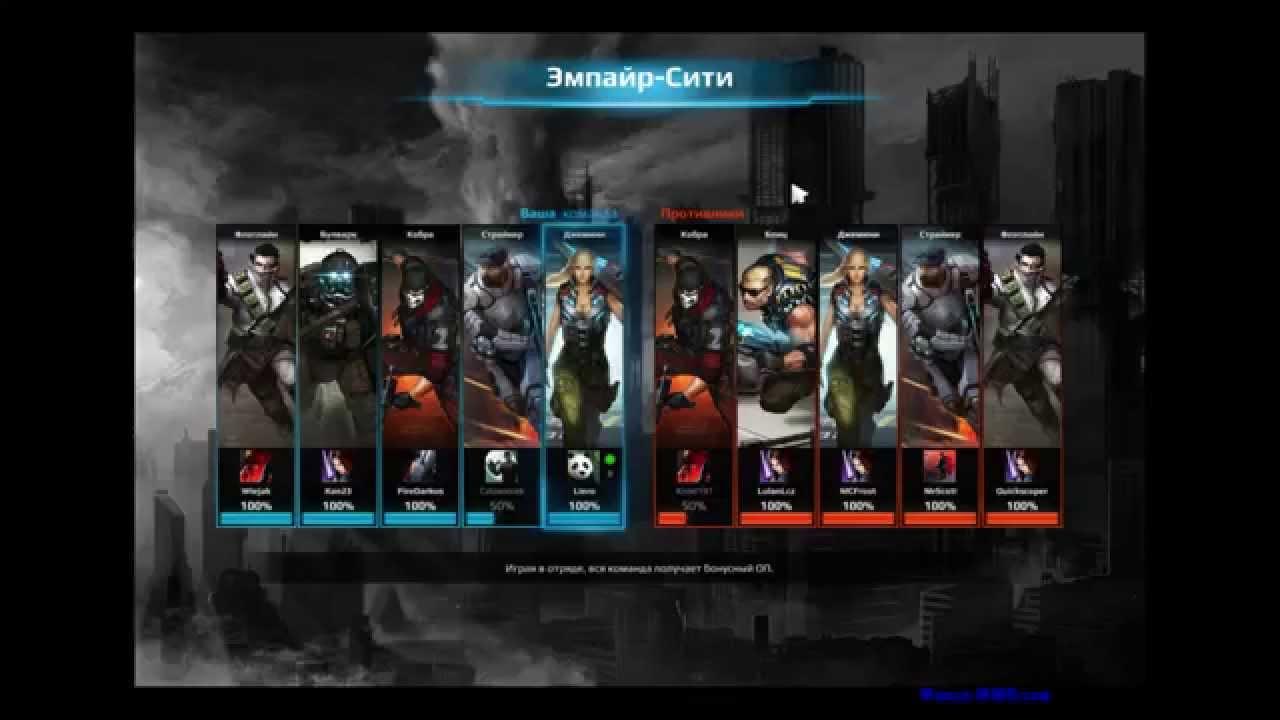 Видео Стрим-обзор по игре Shards of War от World-MMO.com