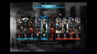 стрим-обзор по игре Shards of War от World-MMO.com