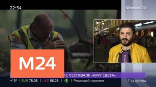 В Москве состоялась премьера фильма 'Непрощенный' - Москва 24