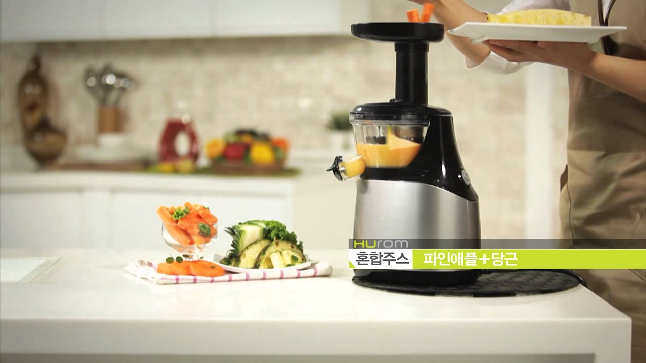 Hurom Slow Juicer In Saudi Arabia : NEW ?? ???? Doovi